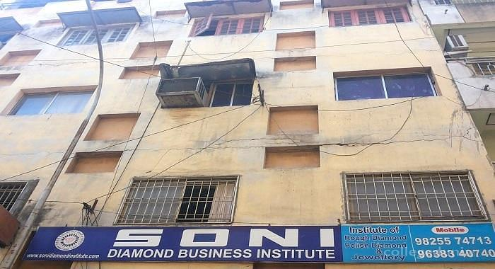 Soni Diamond Business Institute - [SDBI]