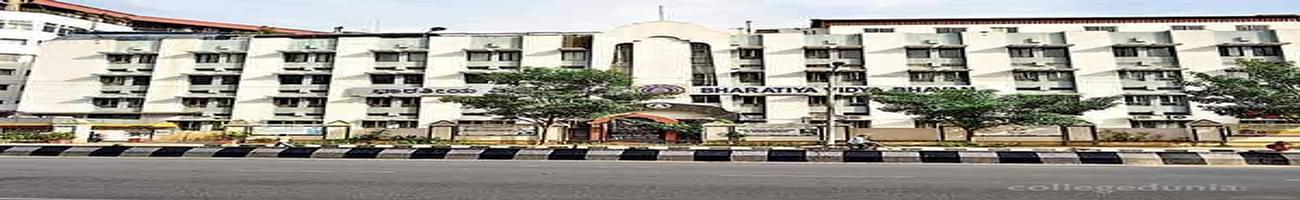 Bharatiya Vidya Bhavan - [BVB], Bangalore