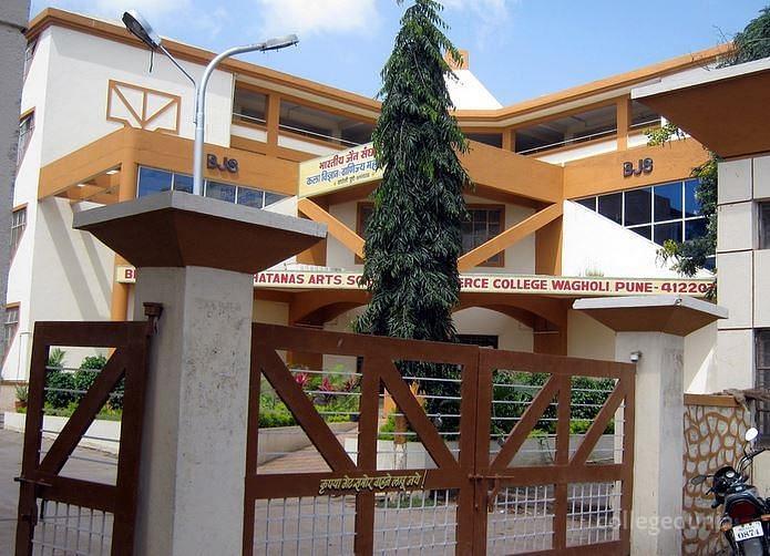 Bharatiya Jain Sanghatana's Arts, Science and Commerce college - [BJS]