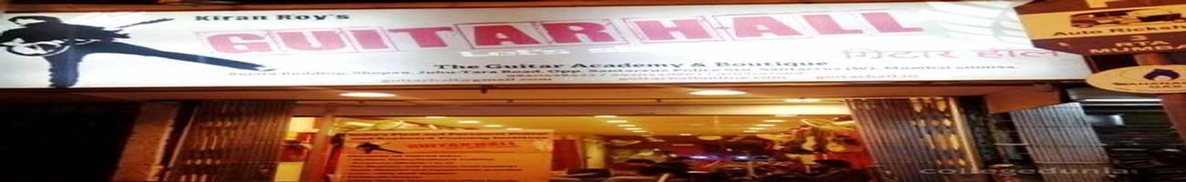 Guitar Academy and Boutique - [GAB], Mumbai
