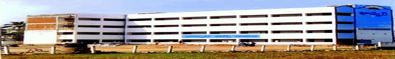 Bhaskar Degree College, Vizianagaram - Photos & Videos