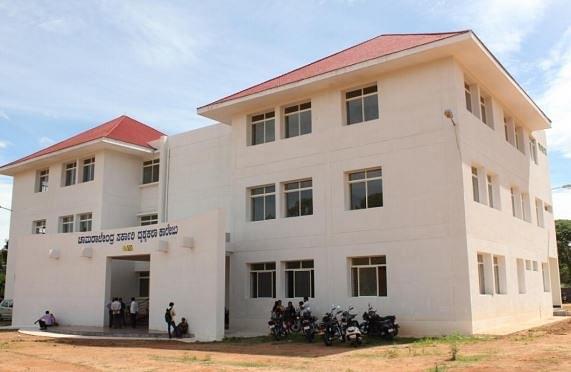 Chamarajendra Govt. College of Visual Arts - [CAVA]