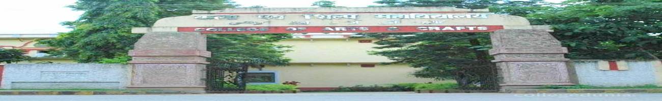 College of Arts and Crafts, Patna