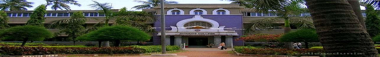 Bhavan's College, Mumbai - Course & Fees Details
