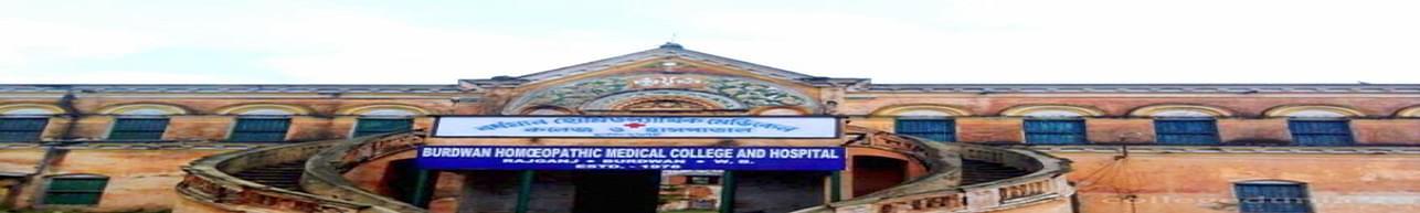 Burdwan Homoeopathic Medical College and Hospital Nutanganj, Bardhaman