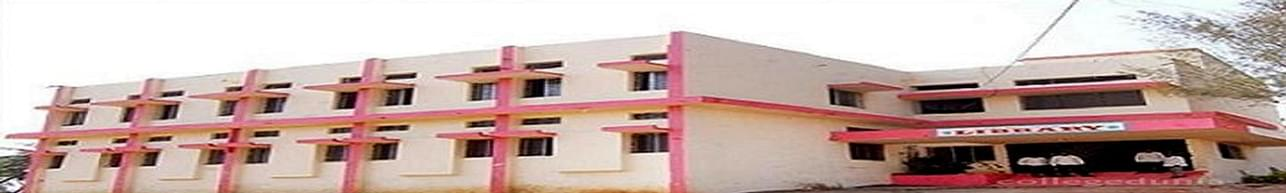 Bhogawati Mahavidyalaya, Kolhapur - List of Professors and Faculty