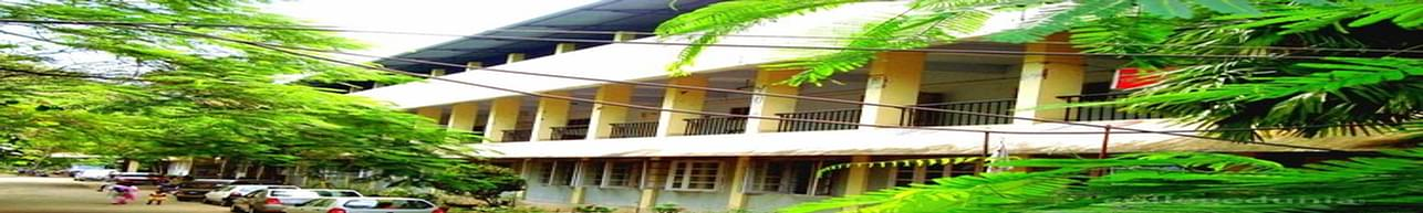 Government Homoeopathic Medical College, Calicut