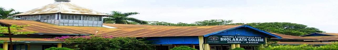 Bhola Nath College, Dhubri - Hostel Details