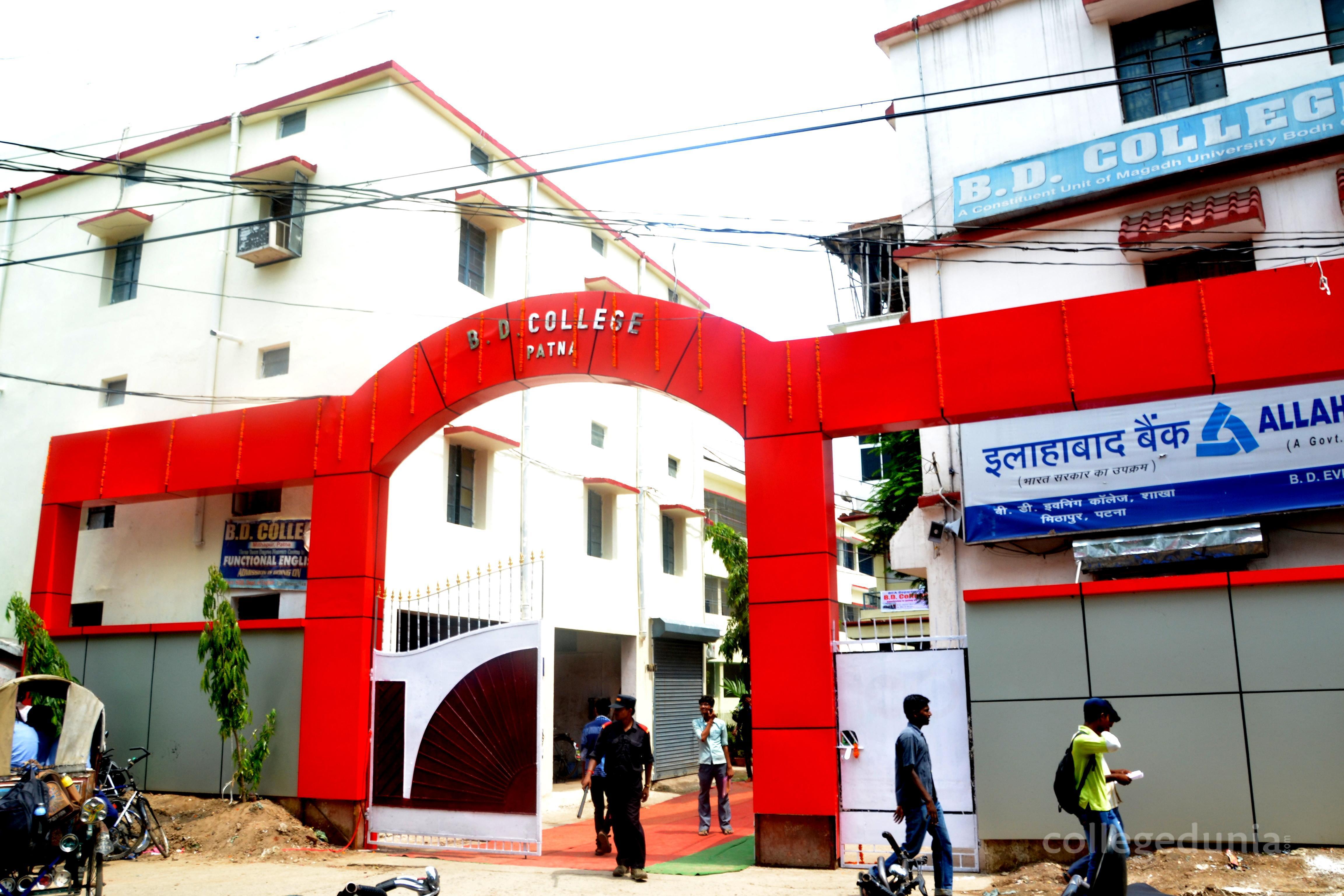 Bhuwaneshwari Dayal College - [BDC] Mithapur