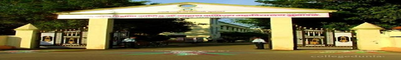 Bhusawal Arts Science and PO Nahata Commerce College, Jalgaon - Course & Fees Details