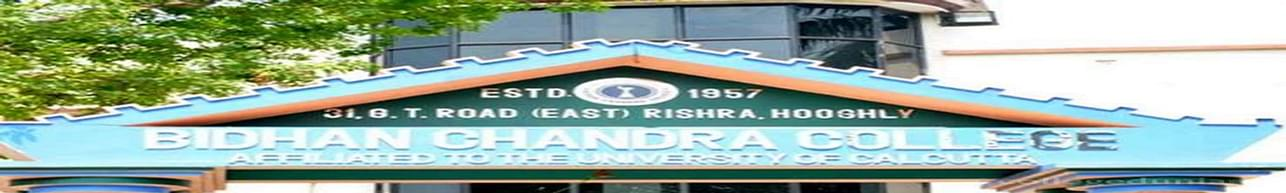 Bidhan Chandra College Rishra, Hooghly - Course & Fees Details
