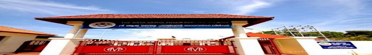 Arya Vaidya Pharmacy, Coimbatore - Course & Fees Details