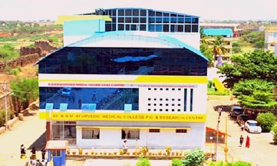 Dr. B.N.M. Rural Ayurvedic Medical College