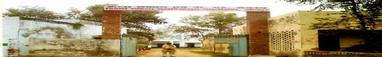 Bihari Mahila Degree College, Jaunpur