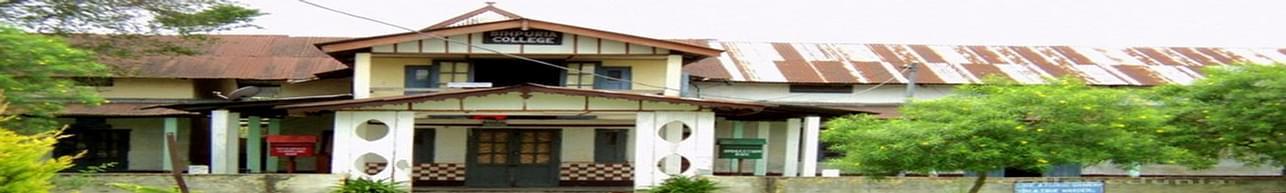 Bihpuria College, Lakhimpur