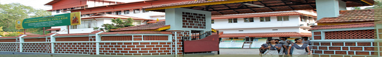 Poomulli Neelakandan Namboodiripad Memorial  Ayurveda Medical College - [PNNM], Palakkad