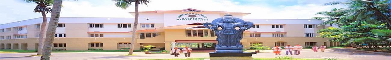 Pankajakasthuri Ayurveda Medical College - [PAMC] Kattakkada, Thiruvananthapuram