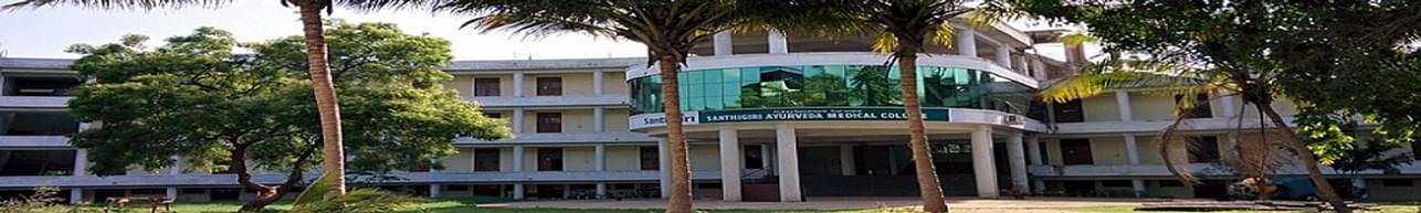 Santhigiri Ayurveda Medical College - [SAMC], Palakkad - Photos & Videos