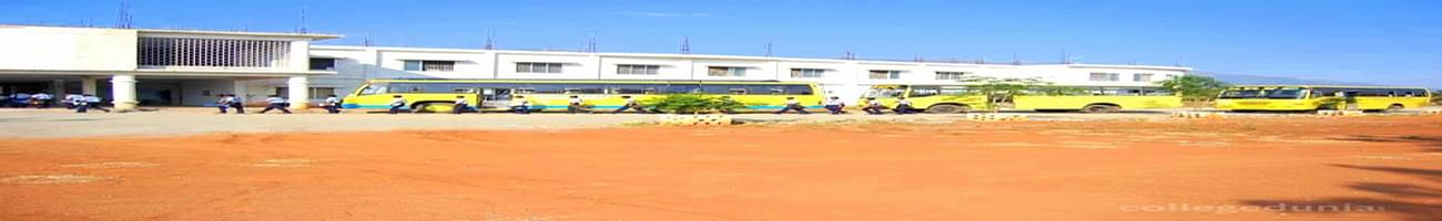 Sri Rengeswarar College of Education, Namakkal