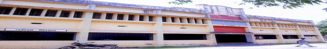 Bindeshwar Singh College , Patna - News & Articles Details