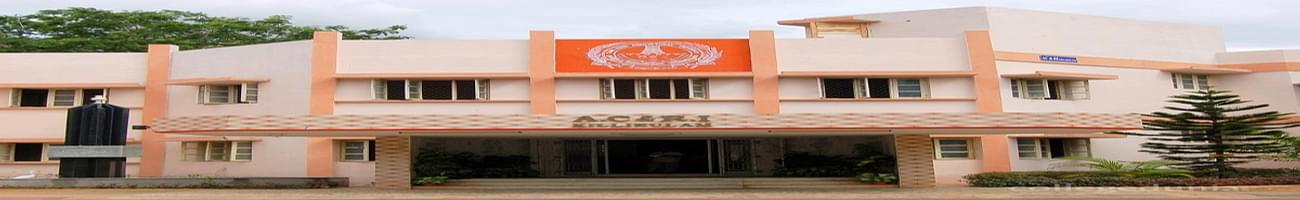 Agricultural College and Research Institute - [A.C&R.I], Thoothukudi