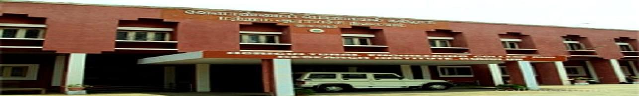 Agricultural Engineering College and Research Institute - [AEC&RI], Tiruchirappalli