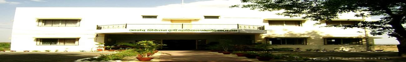 Anand Niketan College of Agriculture, Chandrapur