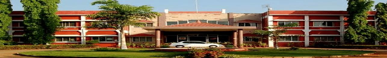 Anbil Dharmalingam Agricultural College and Research Institute - [ADAC&RI], Tiruchirappalli