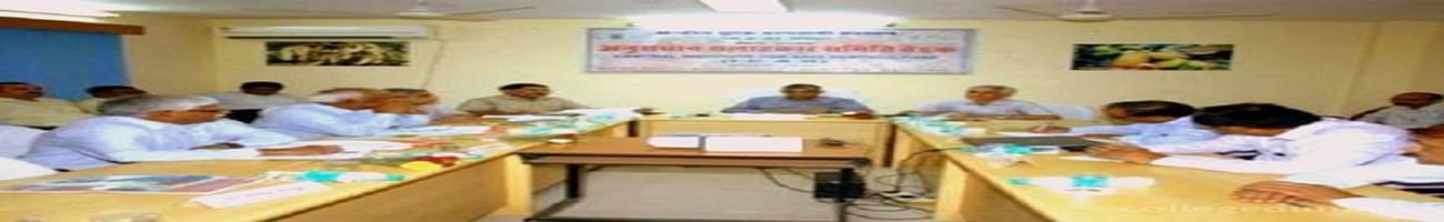 Central Institute for Arid Horticulture - [CIAH], Bikaner