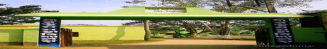 Birbhum Mahavidyalaya, Birbhum - List of Professors and Faculty