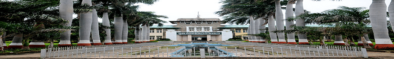 College of Agricultural Engineering and Technology, Akola