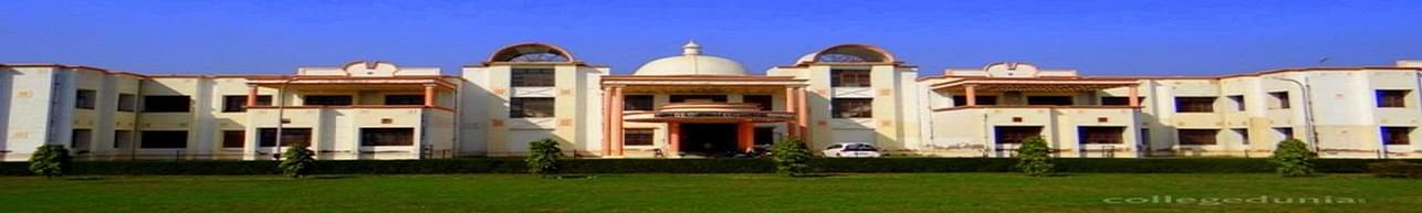 College of Veterinary Science and Animal Husbandry, Mathura - Course & Fees Details