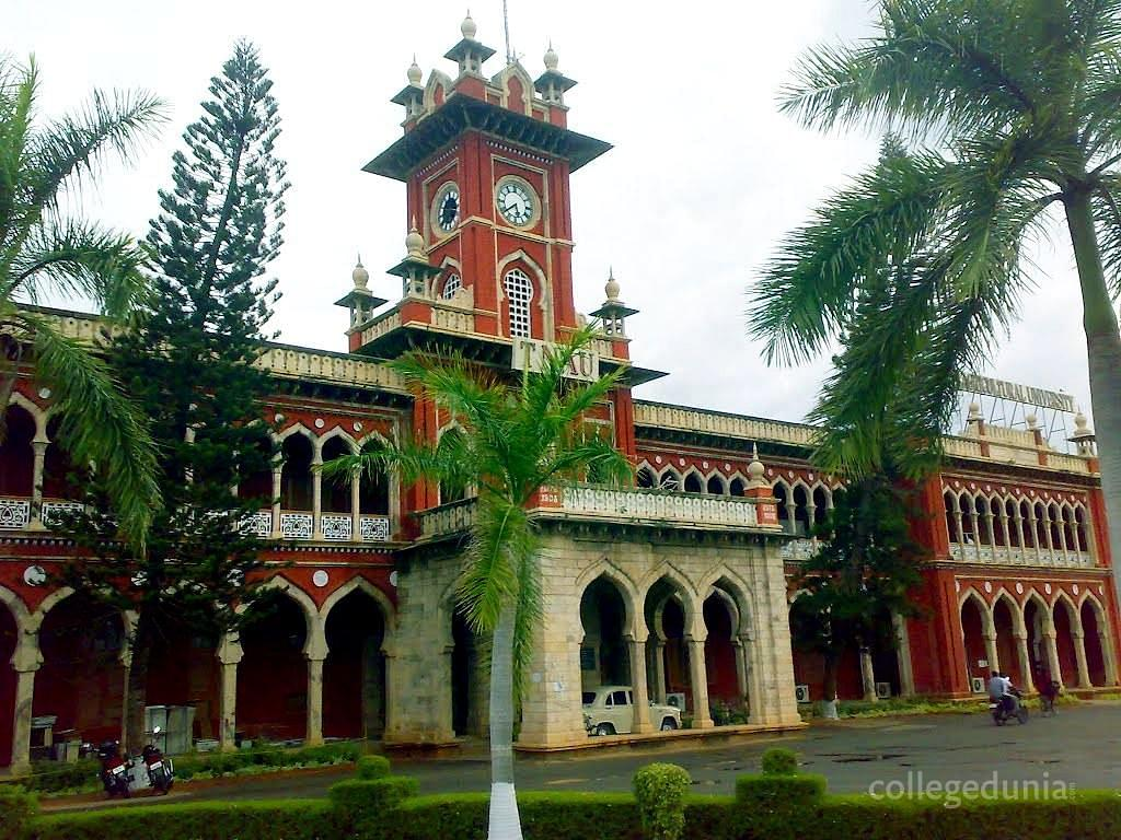 Forest College and Research Institute - [FCRI]