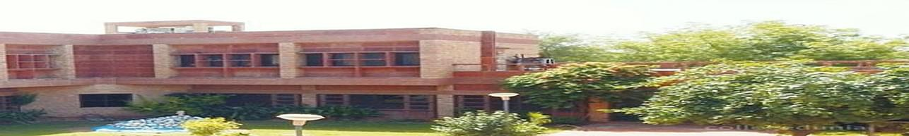 Institute of Agribusiness Management - [IABM], Noida