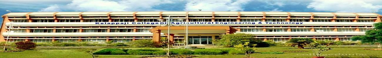 Kelappaji College of Agricultural Engineering & Technology - [KCAET] Tavanur, Malappuram