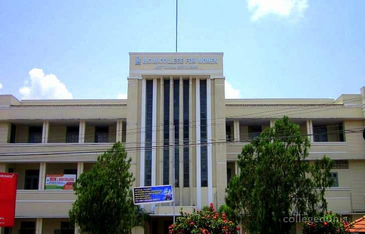Bishop Chulaparambil Memorial College for Women - [BCM]