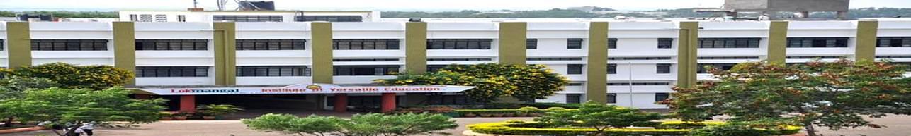 Lokmangal Institute of Versatile Education, Solapur