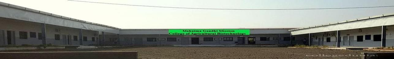 MGM College of Agricultural Biotechnology, Aurangabad