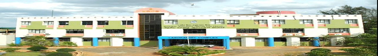 National Research Centre for Banana - [NRCB], Thiruchirapalli
