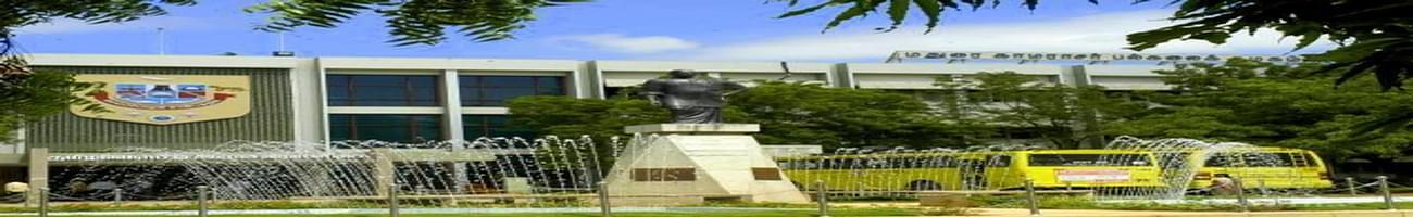National Research Centre for Cashew - [NRCC], Puttur