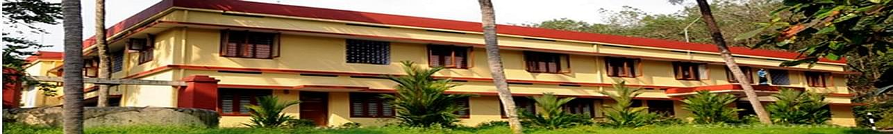 Bishop Kurialacherry College for Women, Kottayam