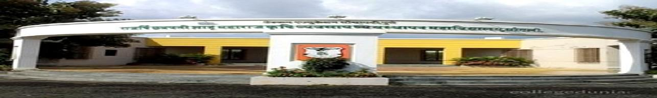 Rajarshi Chhatrapati Shahu Maharaj College of Agri Business Management, Sangli