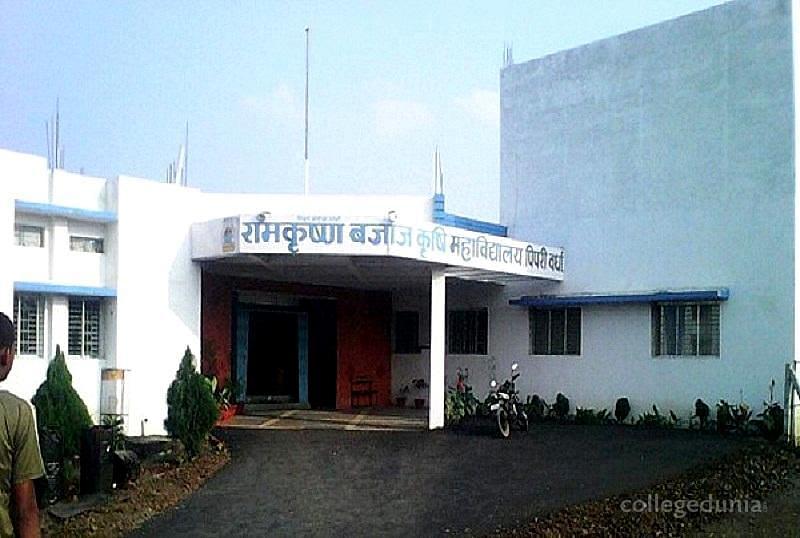 Ramkrishna Bajaj College of Agriculture