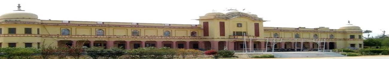 SKN College of Agriculture, Jaipur
