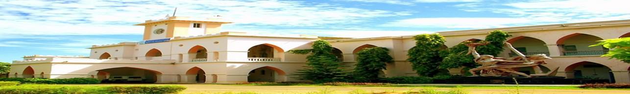 S. V. Agricultural College - [SVAC], Tirupati - Photos & Videos