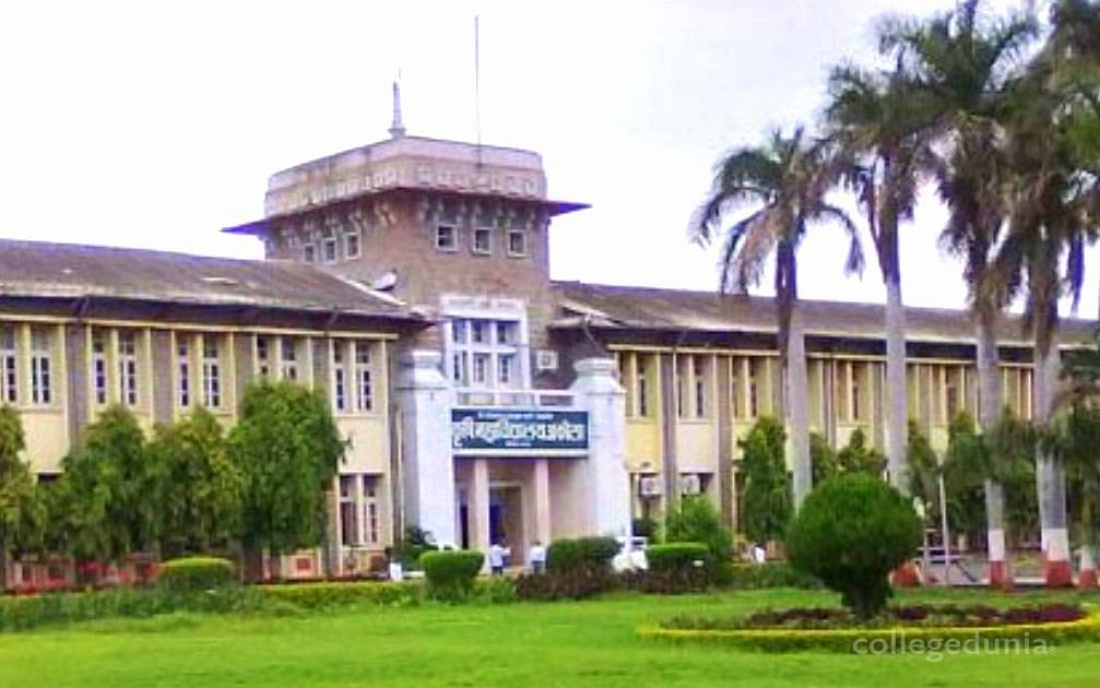 Vivekanand College of Agriculture