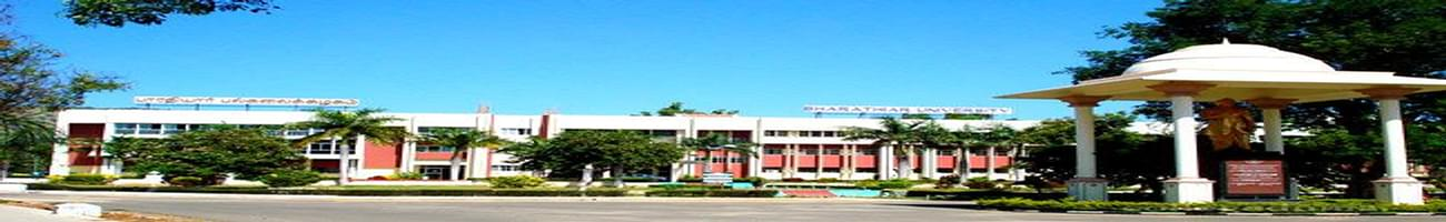 Indian Institute of Textile Training - [IITT], Tiruppur