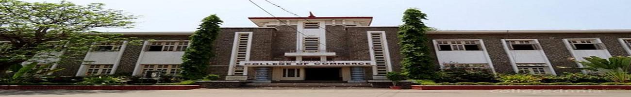 Brihan Maharashtra College of Commerce - [BMCC], Pune