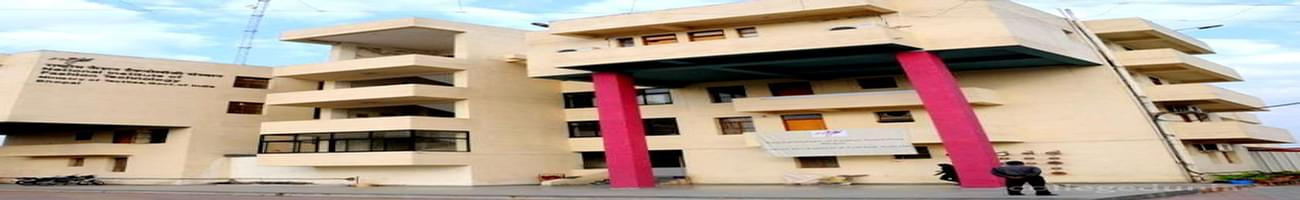 National Institute of Fashion Technology - [NIFT], Bhopal