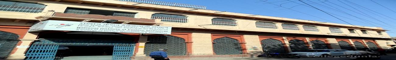 National Institute of Fashion Technology - [NIFT], Jodhpur